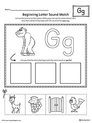 Letter G Beginning Sound Picture Match Worksheet A To Z Activity