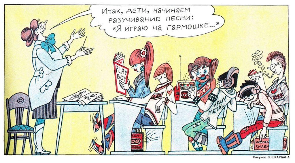 Прикольные картинки о школе для детей