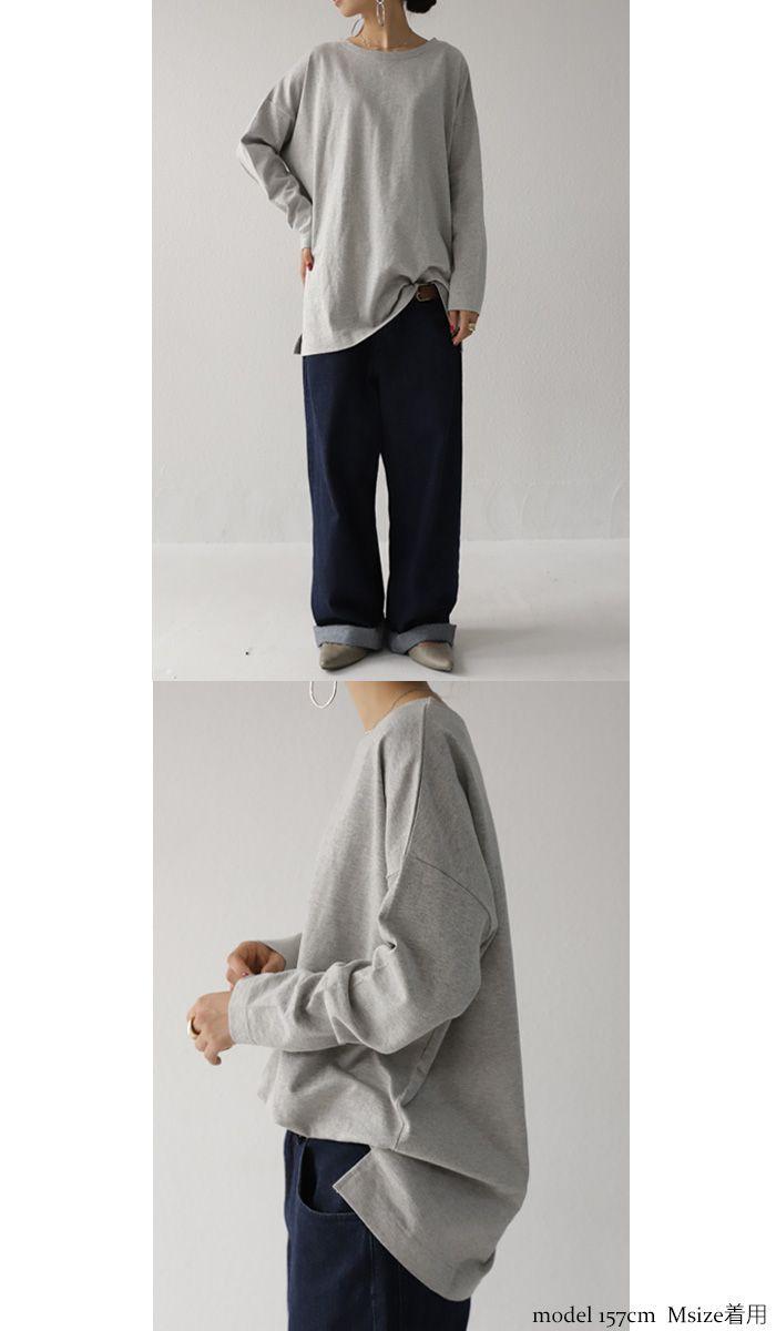 シンプルを長く着る 丈夫でへたらない バスク生地ロンt 10月4日20時 発売 100 メール便可 サイトtop 毎週金曜日発売 Antiqua公式サイト ロンt 10着のワードローブ ユニクロファッション