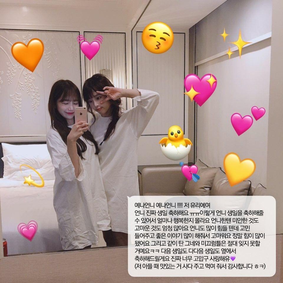 HAPPY_YENA_DAY イェナ IZONE 아이즈원 アイズワン Happy birthday