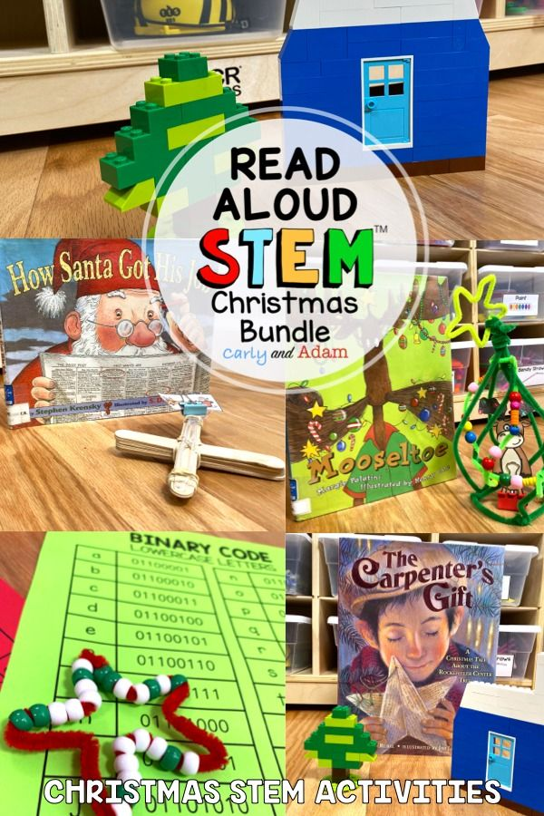 Christmas READ ALOUD STEM™ Activities and Challenges for Kids by Carly and Adam #stemactivitieselementary
