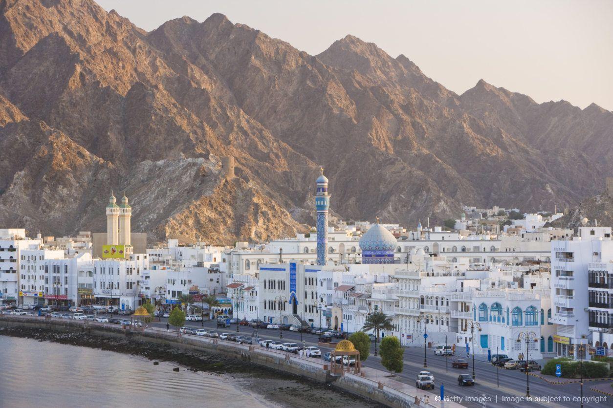 Muscat Oman Reise Oman Reisen Oman