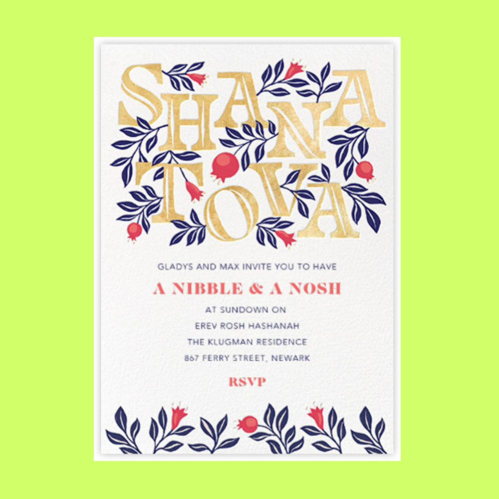 Party shana tova rosh hashanah invitation design a nibble