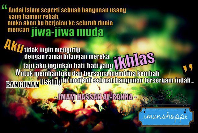 kata kata imam hassan al banna quote posters islamic quotes