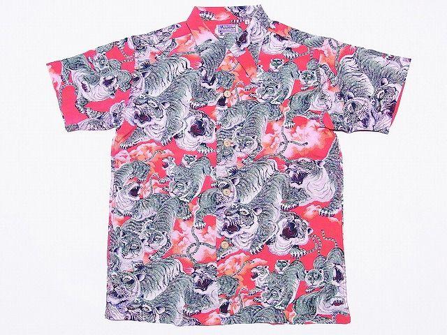 0645c192c509 American Clothing Cream   Rakuten Global Market: SUN SURF [Sam surf, Hawaiian  shirts 100 Tiger Special Edition ONE HUNDRED TIGER Japanese pattern SS36986  ...