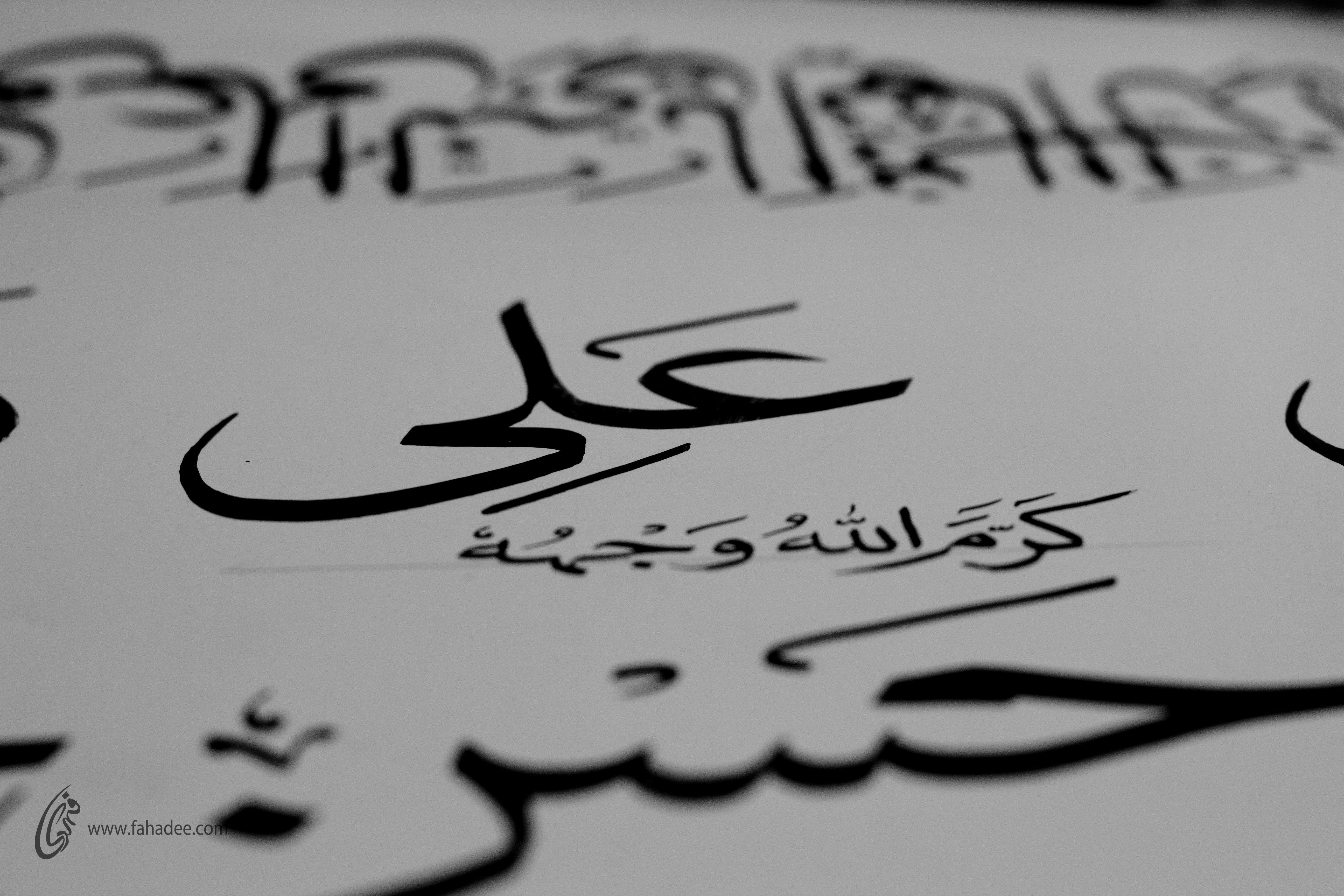 Ya Hussain Calligraphy Ya ALI | Callig...