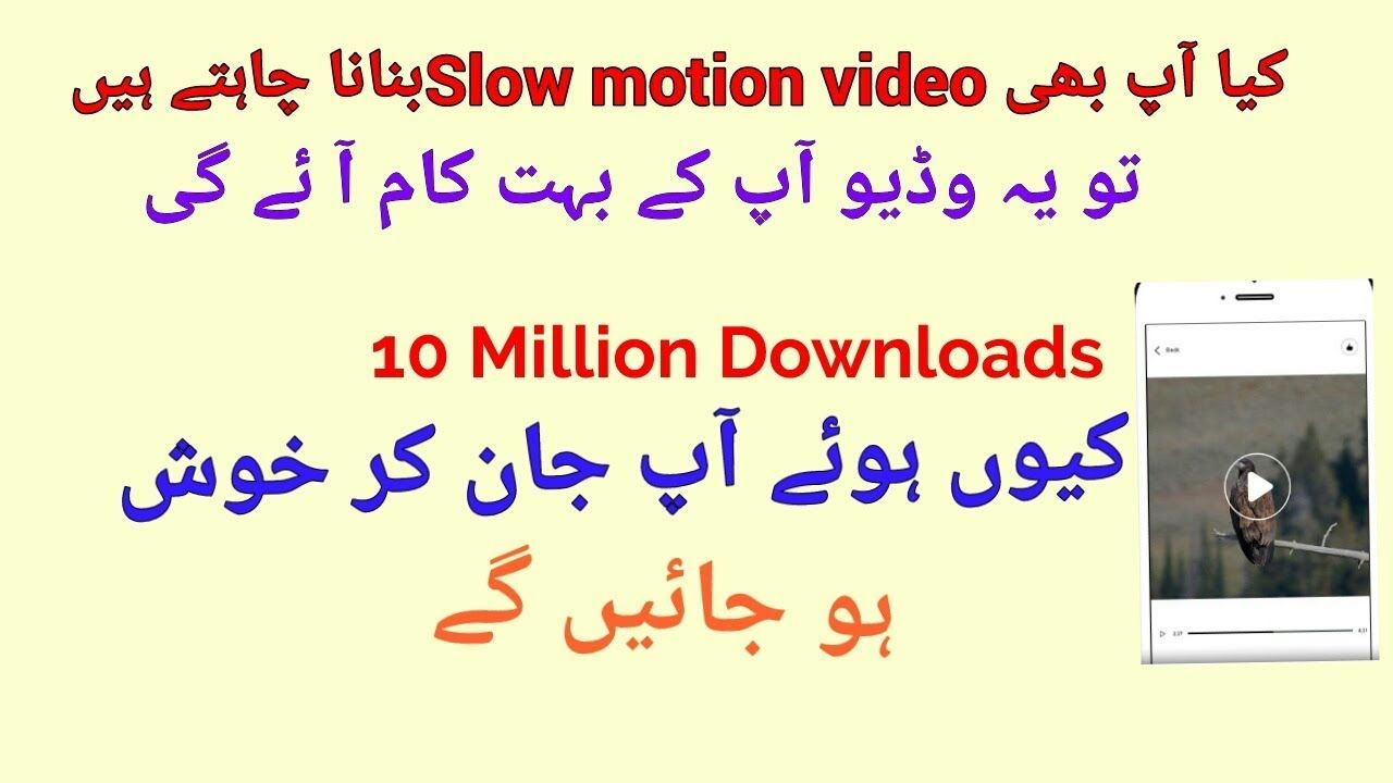 How to make slow motion video in android best app urdu