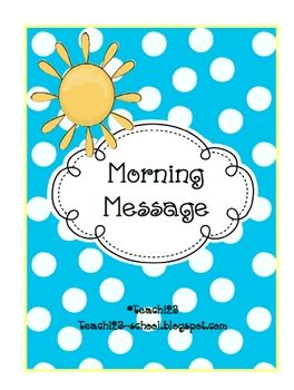 Free morning message ideas!