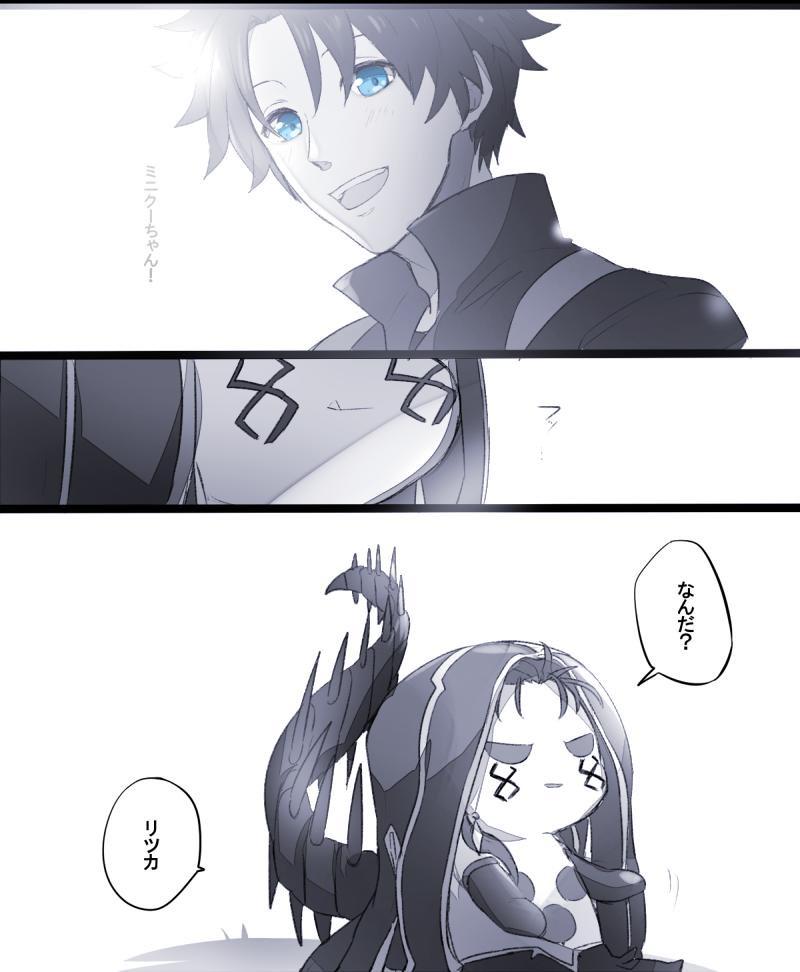 幸永 on twitter fate anime series anime fate stay night