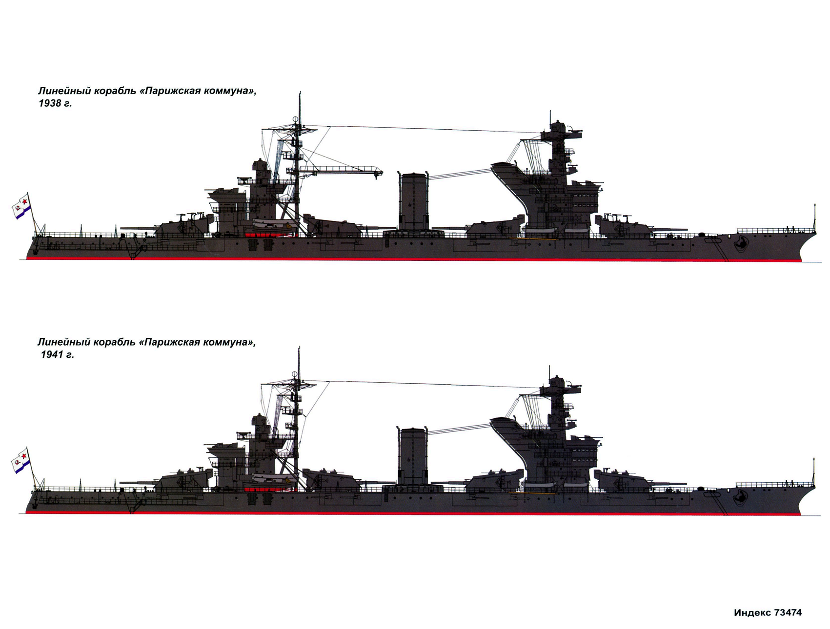 hight resolution of russian battleship komuna paryska