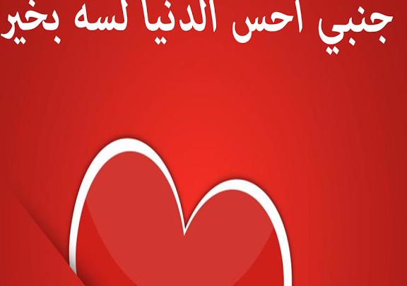 رسائل حب مصرية وأقوى المسجات المضحكة باللهجة العامية Movie Posters Movies Poster