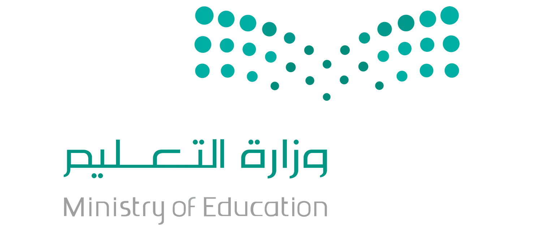 Image Result For شعار وزارة التعليم Ministry Of Education Tech Company Logos Company Logo