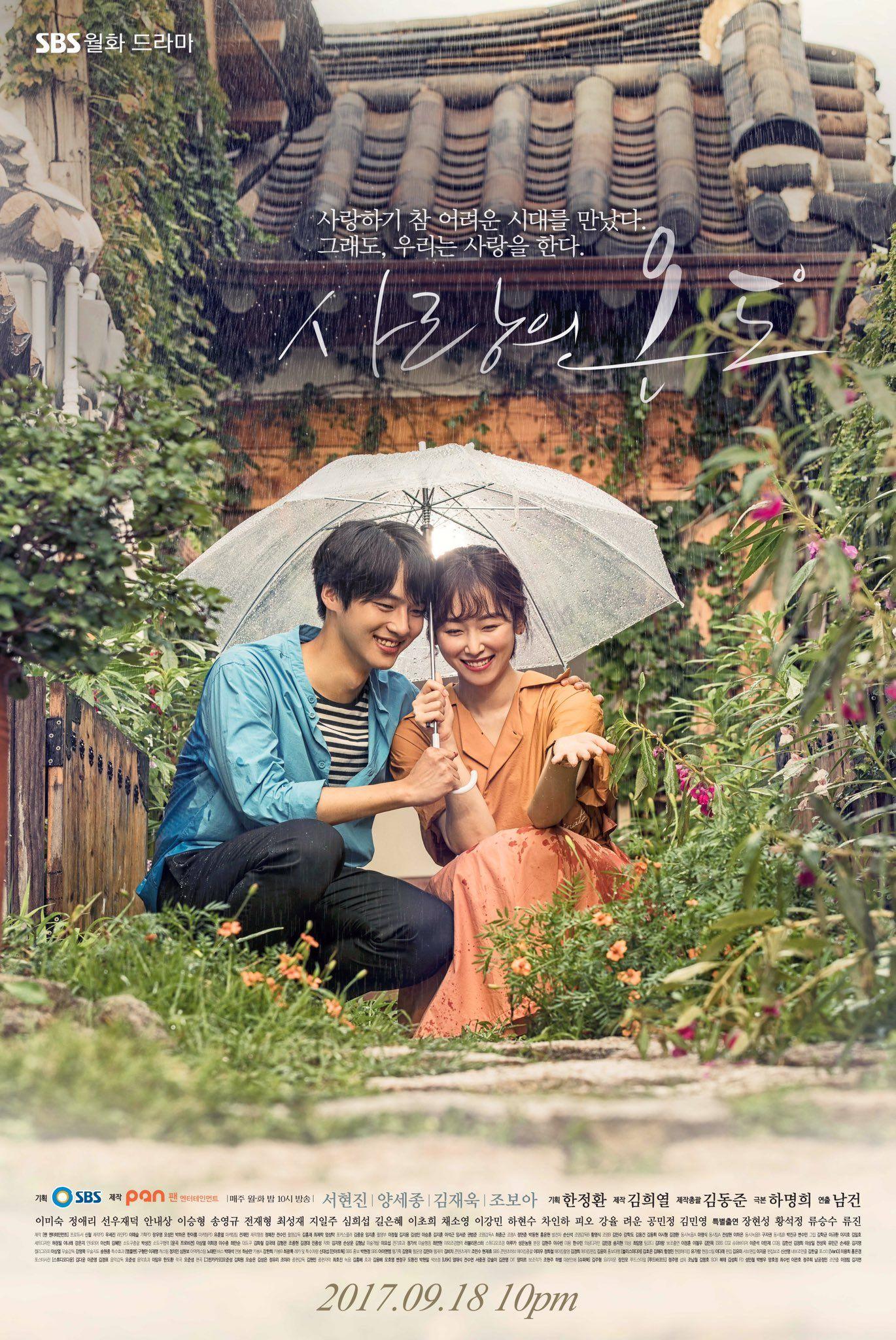 Imagini pentru temperature of love korean drama