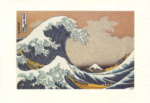 The Wave fukui asahido kyoto greeting cards and more, made in japan, asahi http://www.fukuiasahido.co.jp/eng/greeting/index.html