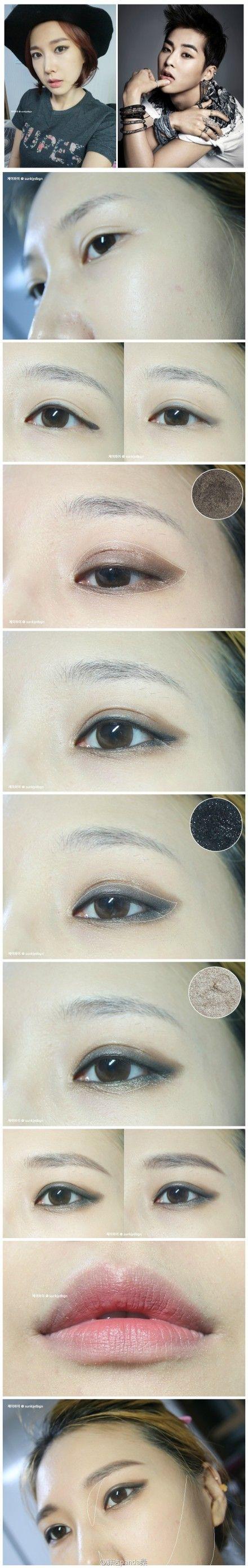 Korean make up www.AsianSkincare.Rocks