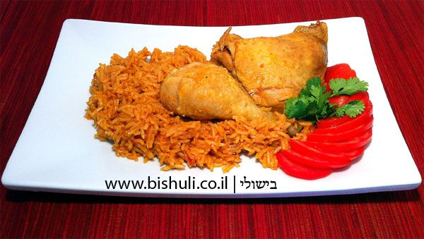 recipe israeli food dinner ideas and food red rice with chicken recipe israeli home made food recipes bishuli forumfinder Images