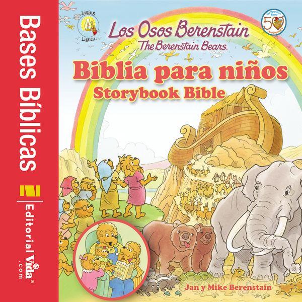 Los Osos Berenstain súper historias de la Biblia En Osos Berenstain Biblia para niños, parte de la Serie de los osos Berenstain, escrito e i...