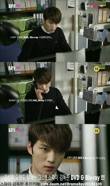 Boy hairstyle full hd pin by rockerjae on kim jaejoong  spy   pinterest  jaejoong