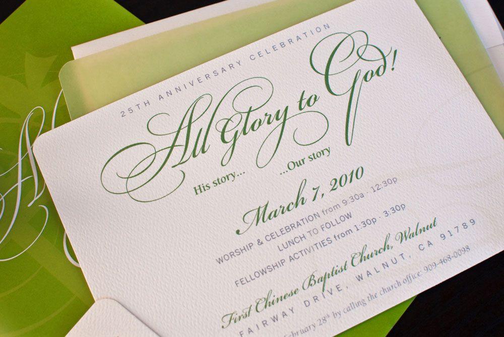 Pastor 25th Anniversary Invitations