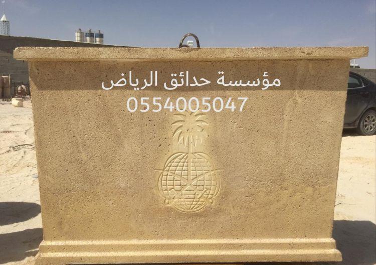 تاجير حاويات جنوب الرياض