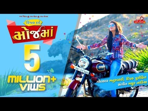 Pin by Dipti Parmar on kinjal dave | Music video song, News songs, Songs