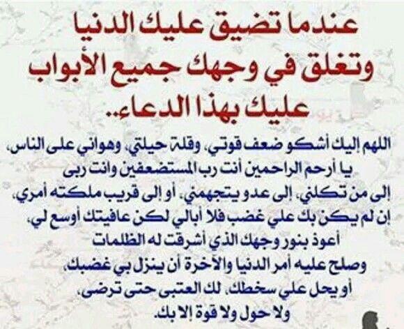 Lul Islamic Quotes Islam Facts Islamic Phrases
