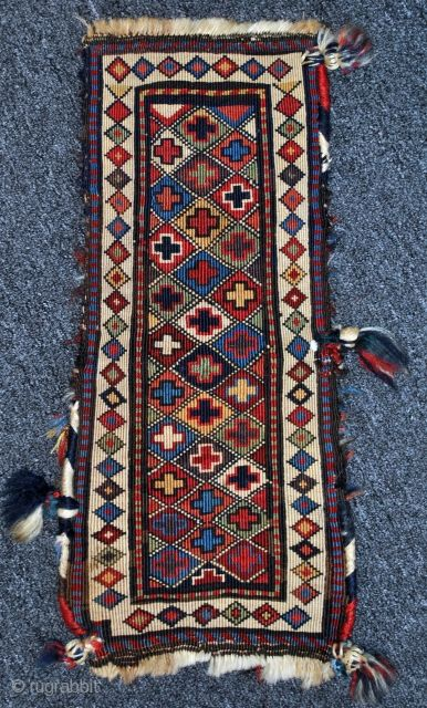 "Superb Shah Sevan scissor bag with great color 8"" x 18"" no repairs (20 x 46cm)1880"