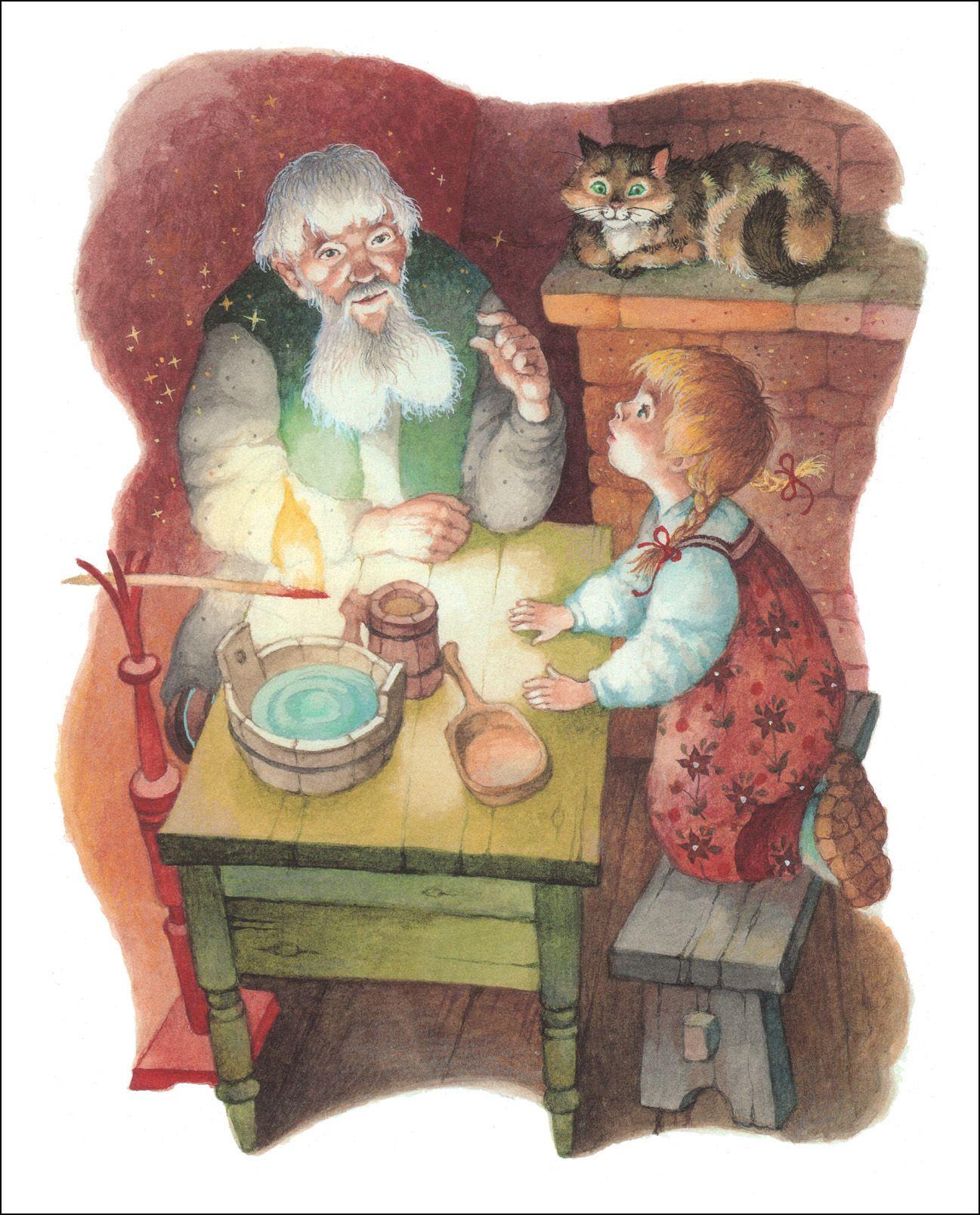 Бабушка дедушка картинка сказка