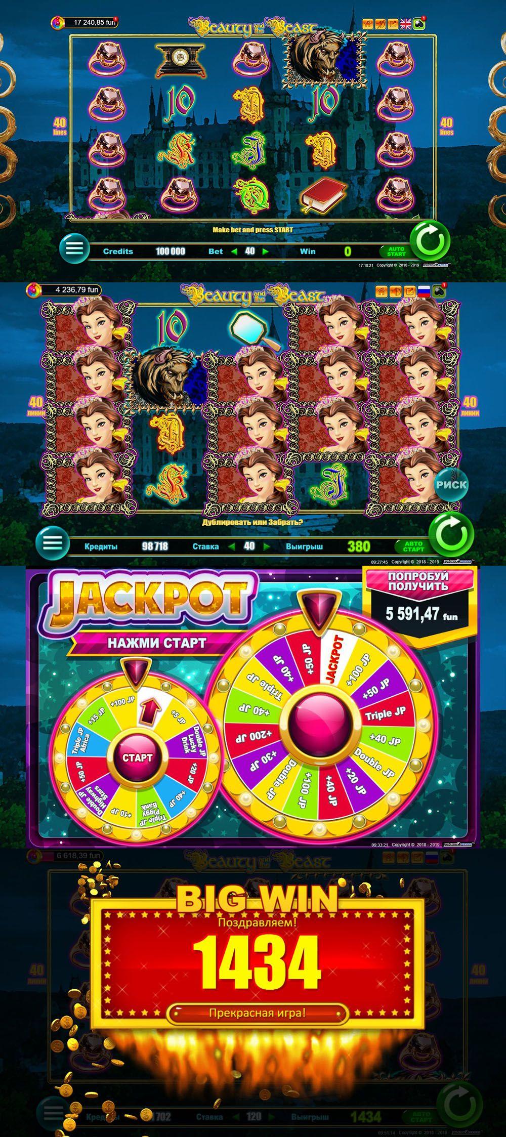 Online Casinos Mit 300 Bonus