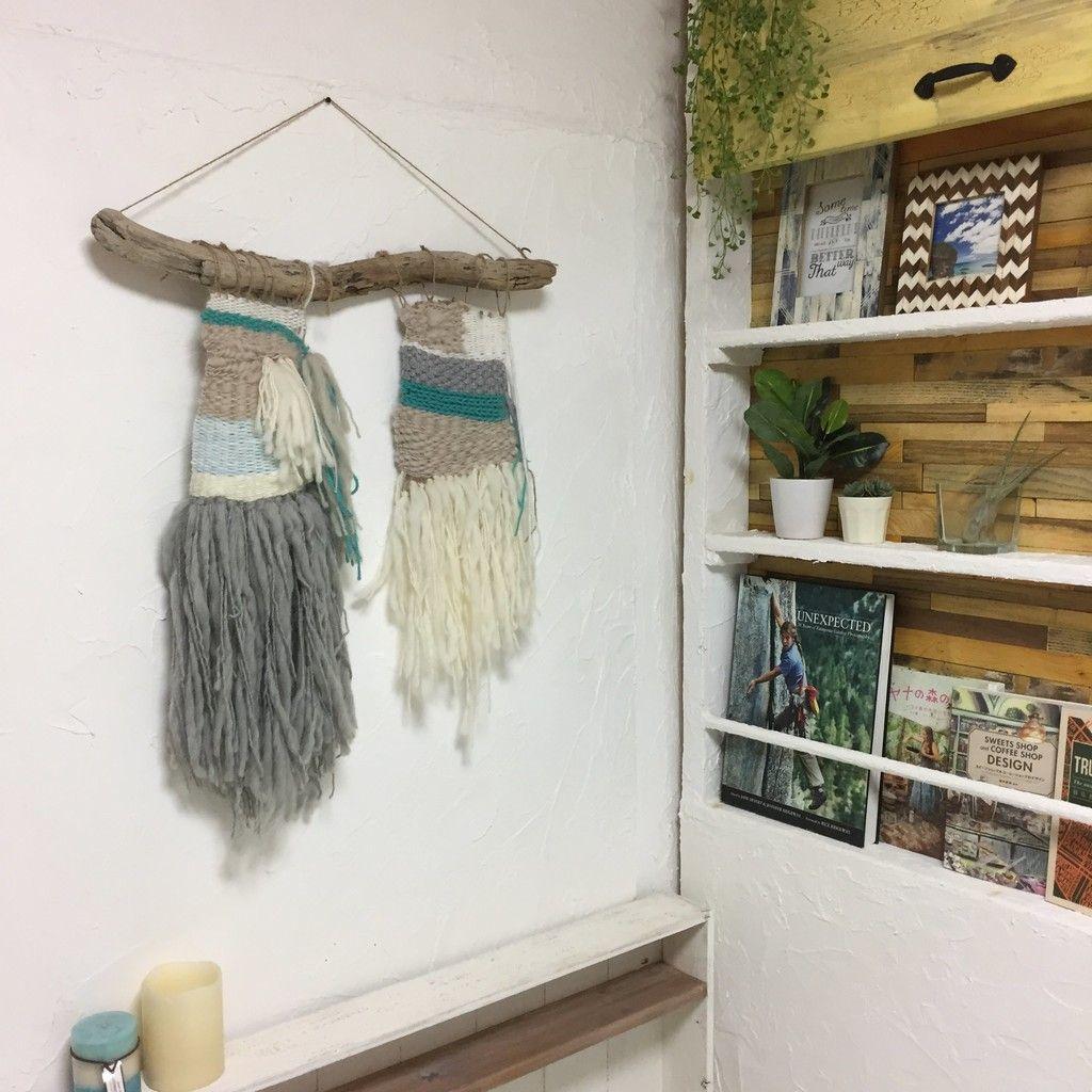 超簡単!毛糸のタペストリー『Weaving(ウィービング)』の作り方♪