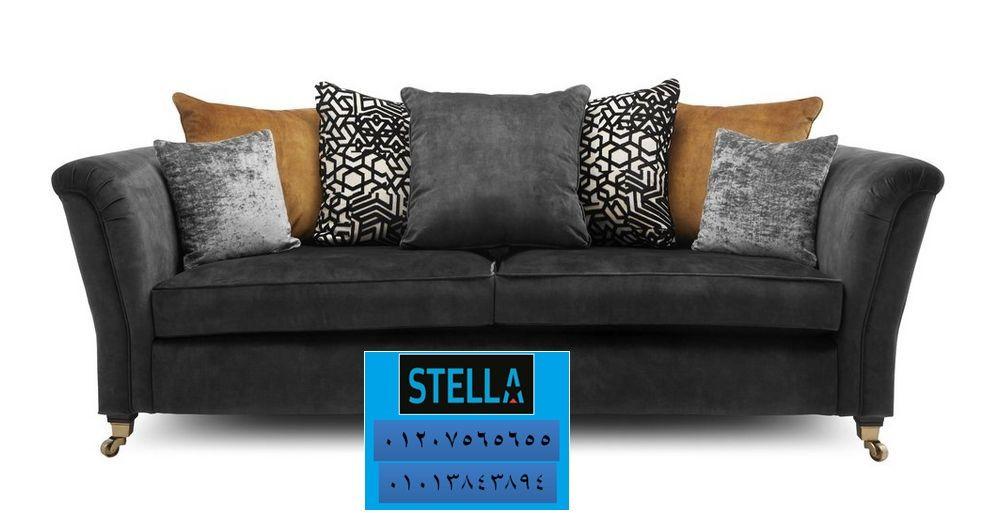 كنب غرف نوم بنات شركة ستيلا للاثاث افضل سعر كنب مودرن يمكنك التواصل معنا علي الواتساب اضغط هنا Room Design Sofa Couch