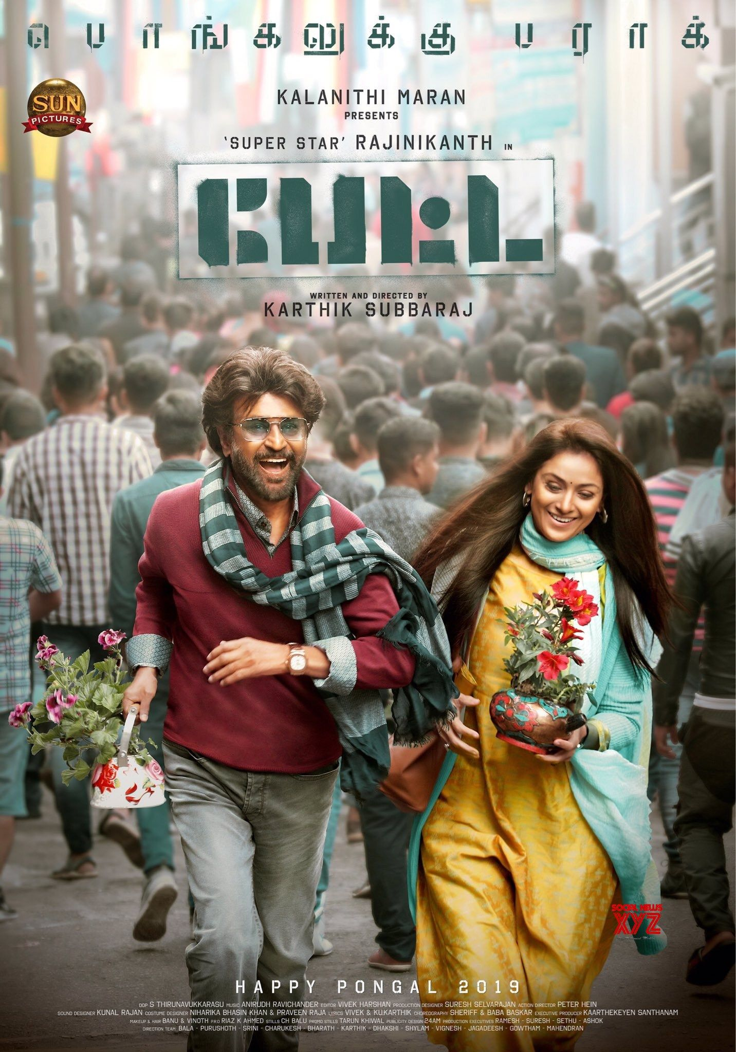Petta New Poster Featuring Simran And Rajinikanth With Images New Movies New Poster Upcoming Movies