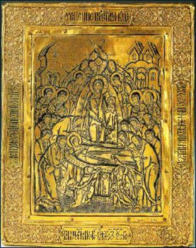 The #Icon of #Madonna. 1552