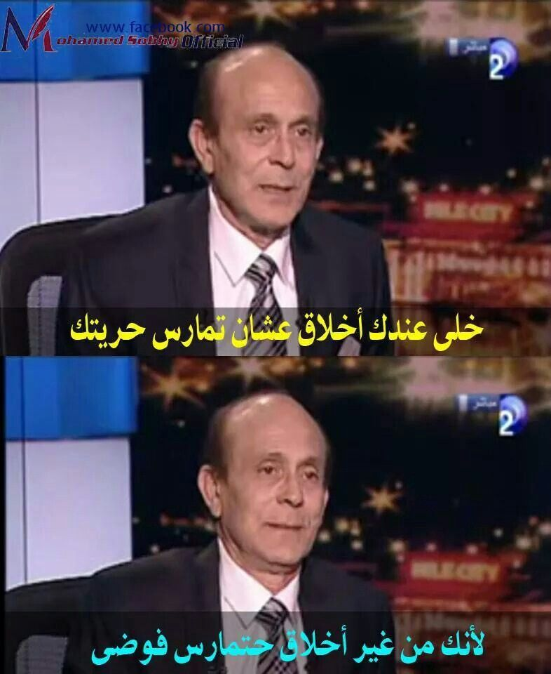 محمد صبحى حقيقى بحترمك Incoming Call Screenshot Incoming Call Quotes