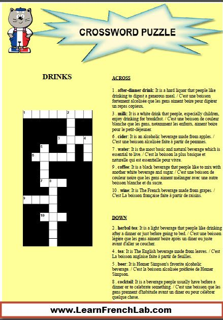 learn french drinks with this free printable crossword puzzle. Black Bedroom Furniture Sets. Home Design Ideas