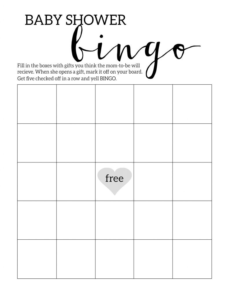 Baby shower bingo printable cards template paper trail