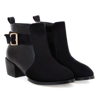 British Style Buckle and Splicing Design Short Boots For Women