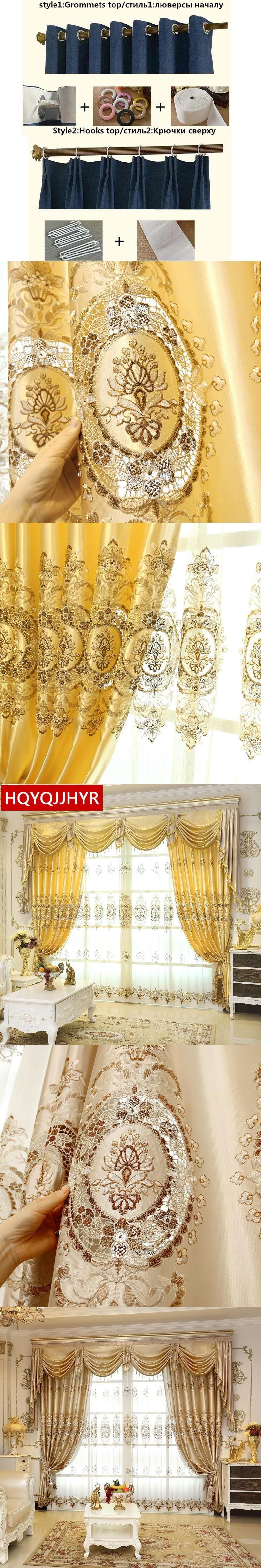 Classic european luxury water soluble embroidery curtains for living