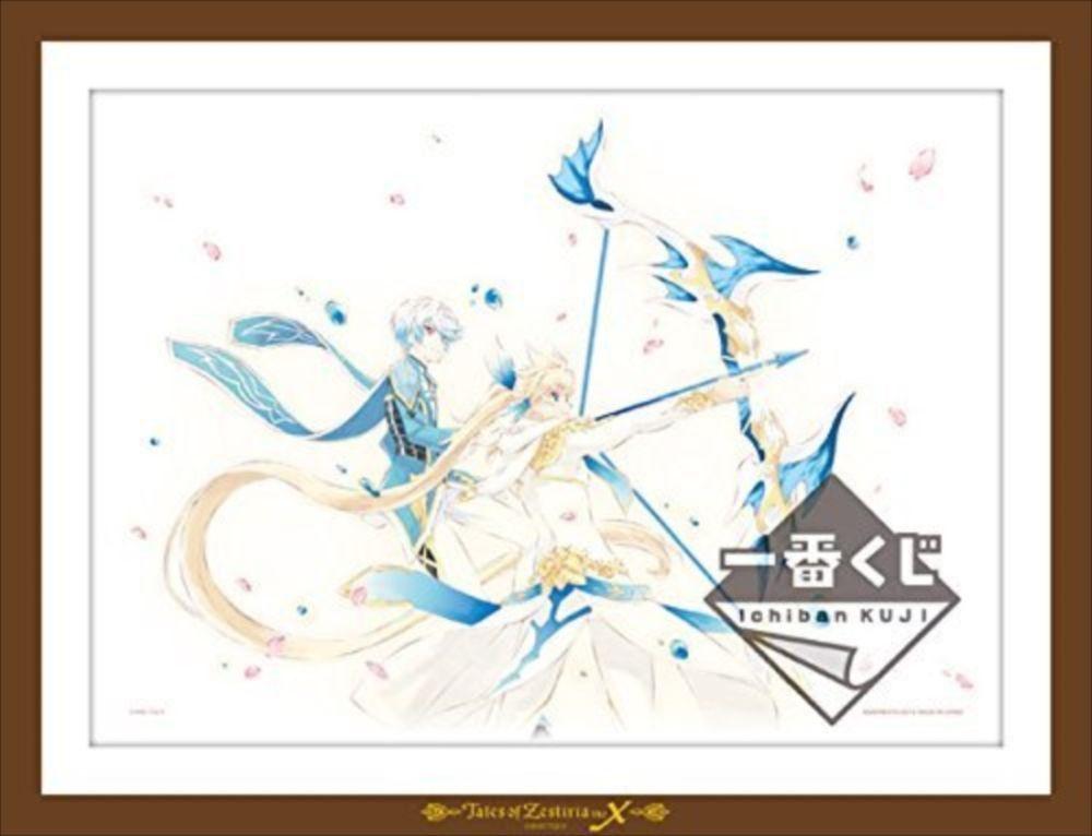 Tales of Zestiria Berseria Ichiban Kuji BANPRESTO Prize A Visualize ...