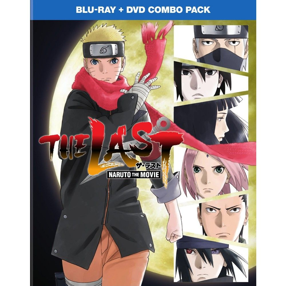 The Last Naruto The Movie (Bluray) Naruto shippuden