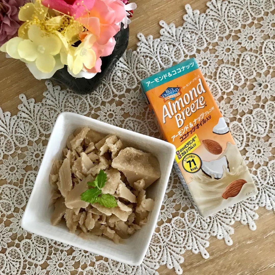 で簡単アイス🍨💕 * 乳製品は#セルライト の原因になりがち…。 でも、アーモンドミルクなら 牛乳や豆乳に比べて、 *カロリー低い *コレステロールゼロ *不溶性食物繊維豊富 *ミネラルビタミン豊富 更に❣️ *悪玉コレステロール抑制 *抗酸化作用で老化防止 等、いいこと尽くし🤗 摂取しないわけにはいきませぬ🤗 * 最近は色んなフレーバーも出ててうれしい〜💕凍らせるだけで簡単なので、ぜひ💕 *