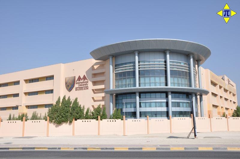 Ama International University Of Bahrain In Salmabad Bahrain