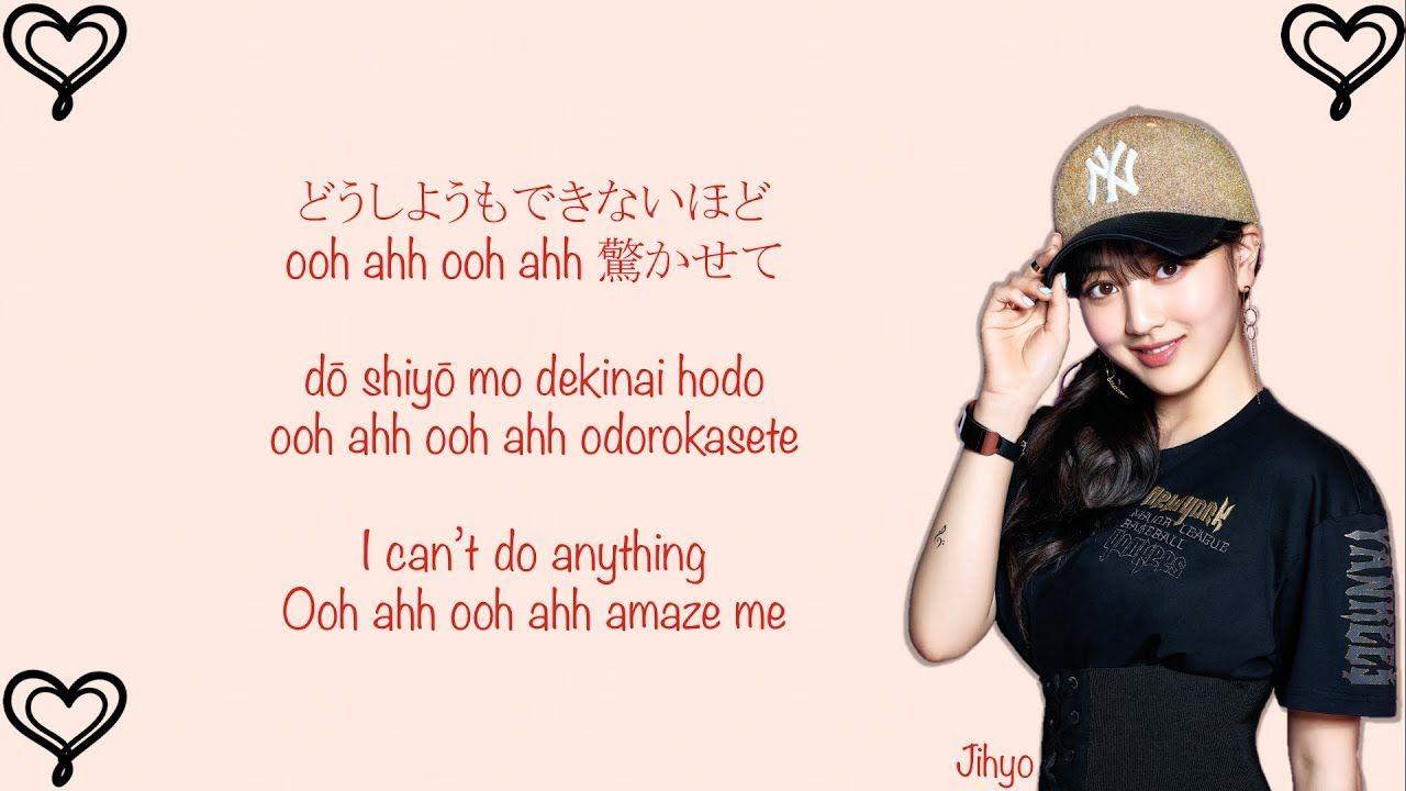Twice Like Ooh Ahh Japanese Version Color Coded Lyrics Japanes