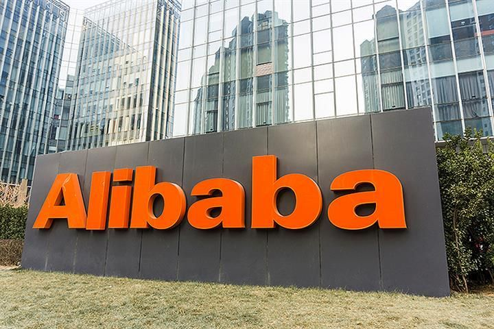 alibaba spends usd486 3 million on sto express stake to on wall street journal crossword id=33918
