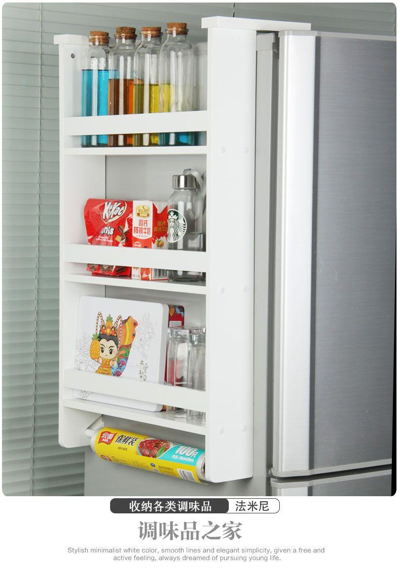 法米尼冰箱侧挂架厨房置物架壁挂架调味品收纳储物创意木特价包邮 Tmall