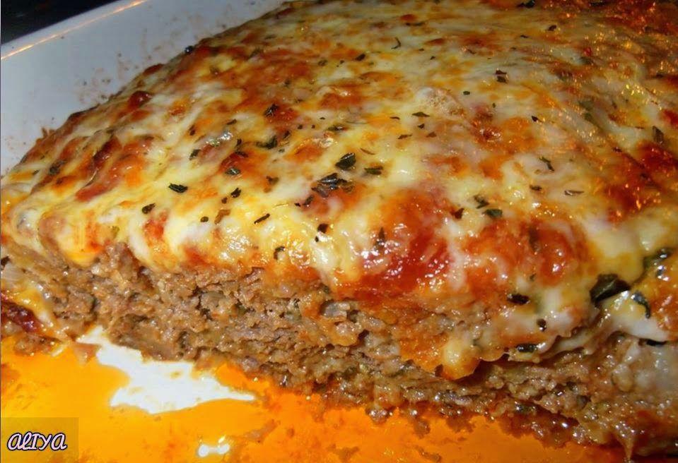 Humm The italian meatloaf | Welcome In Aliya Recipes