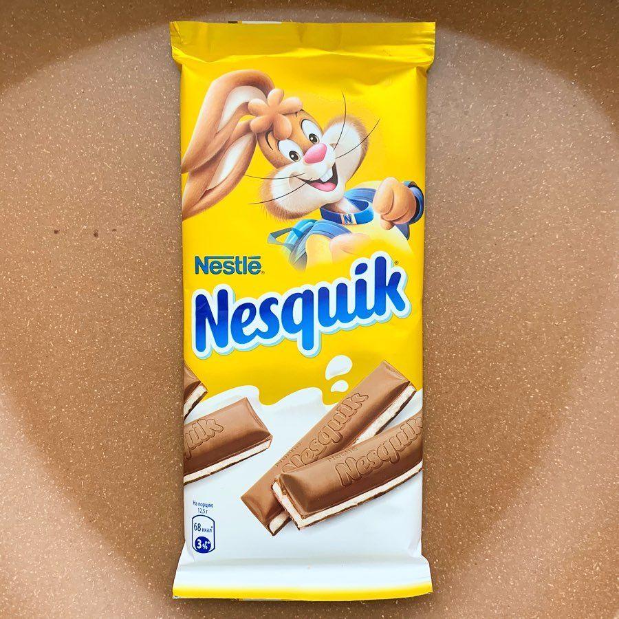 еллоу сегодня я дегустирую молочный шоколад Nesquik с молочной начинкой от Nestle место покупк Nesquik Pop Tarts Snack Recipes