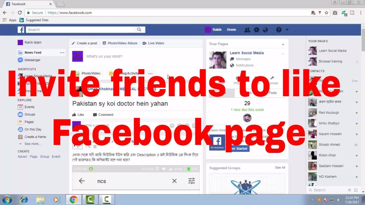 How to invite FB friends and send invitation in messenger