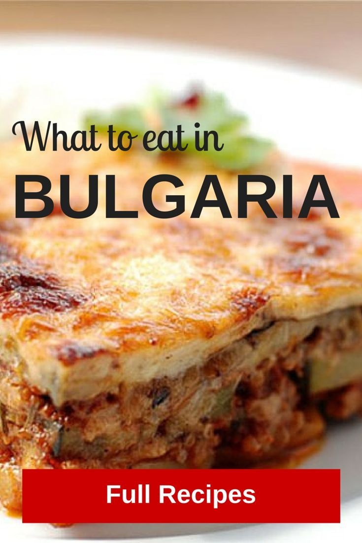 Food Archives Travelling Buzz Bulgarian Recipes Food Bulgaria Food
