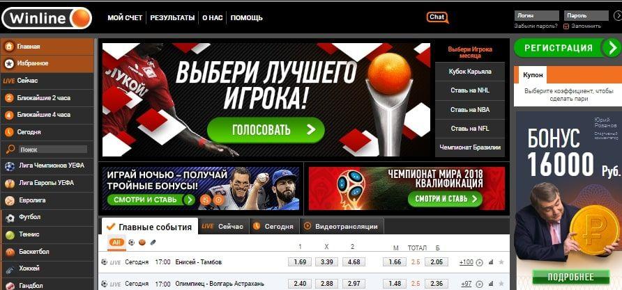 Спорт ставки онлайн бонус за регистрацию стримеров онлайн пинап